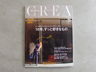 CREA1