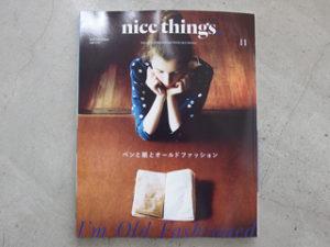 nicethings2